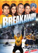breakaway-poster-artwork-camilla-belle-vinay-virmani-rob-lowe